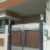Ac 2 bhk flat on rent - Model Town Jalandhar